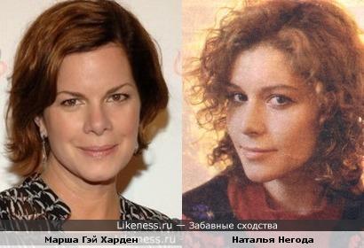 Марша Гэй Харден и Наталья Негода