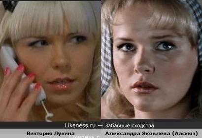 Актрисы Виктория Лукина и Александра Яковлева (Аасмяэ)