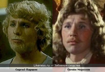 Актеры Сергей Паршин и Семён Морозов