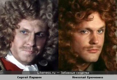 Актеры Сергей Паршин и Николай Еременко