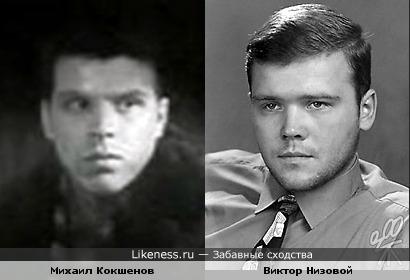 Актеры Михаил Кокшенов и Виктор Низовой