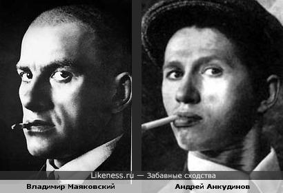 Андрей Анкудинов напомнил Владимира Маяковского
