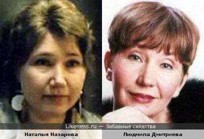 Актрисы Наталья Назарова и Людмила Дмитриева