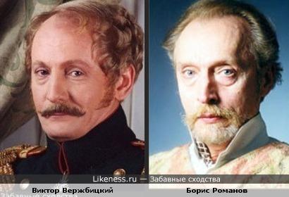 Актеры Виктор Вержбицкий и Борис Романов