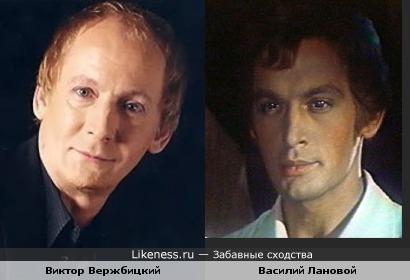 Актеры Василий Лановой и Виктор Вержбицкий