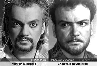Филипп Киркоров и Владимир Дружников