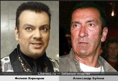 Певцы Филипп Киркоров и Александр Буйнов