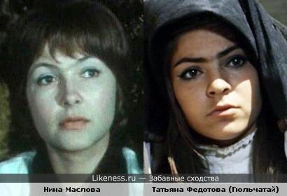 Актрисы Нина Маслова и Татьяна Федотова