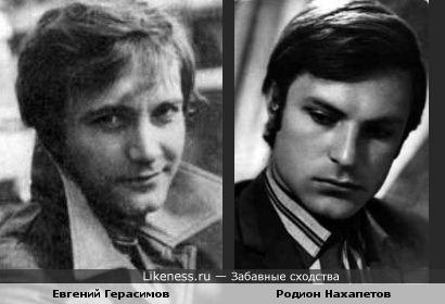 Актеры Евгений Герасимов и Родион Нахапетов
