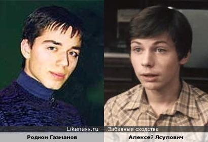 Алексей Ясулович и Родион Газманов