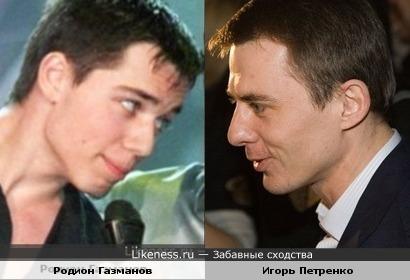 Родион Газманов и Игорь Петренко