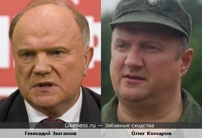 Геннадий Зюганов и Олег Комаров