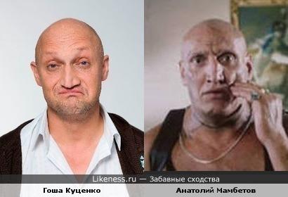 Актеры Гоша Куценко и Анатолий Мамбетов