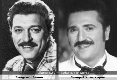 Владимир Балон и Валерий Комиссаров