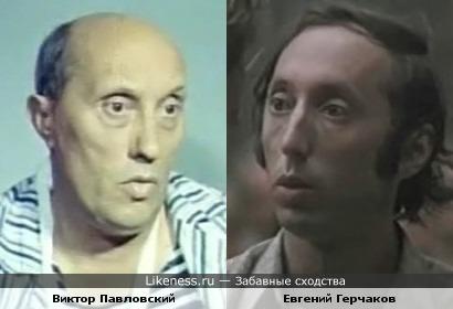 Актеры Виктор Павловский и Евгений Герчаков