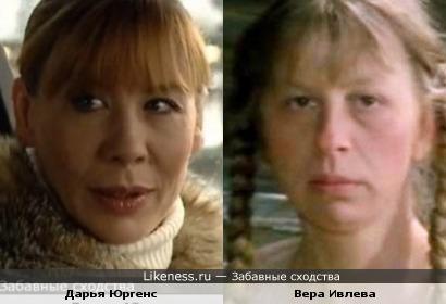 Актрисы Дарья Юргенс и Вера Ивлева