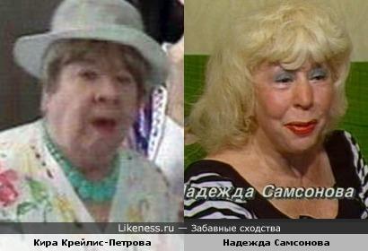 Актрисы Кира Крейлис-Петрова и Надежда Самсонова