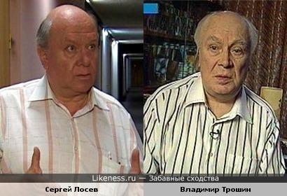Актеры Сергей Лосев и Владимир Трошин
