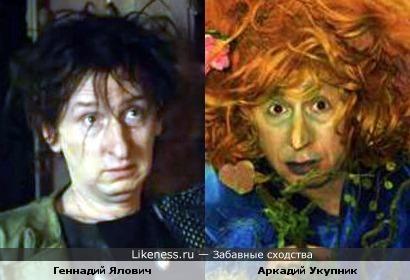 Геннадий Ялович и Аркадий Укупник