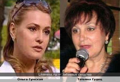 Ольга Сумская и Татьяна Судец