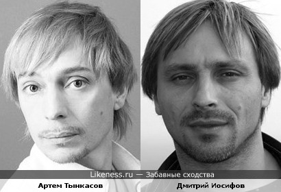 Актеры Артем Тынкасов и Дмитрий Иосифов