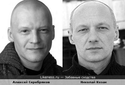 Актеры Алексей Серебряков и Николай Козак