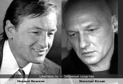 Актеры Михаил Ножкин и Николай Козак