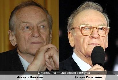 Михаил Ножкин и Игорь Кириллов
