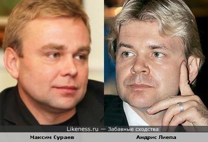 Максим Сураев и Андрис Лиепа