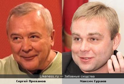 Сергей Проханов и Максим Сураев
