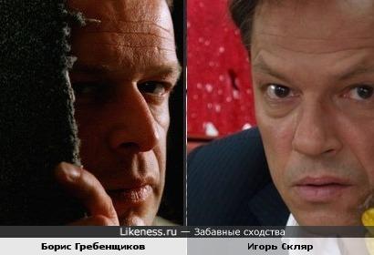 Борис Гребенщиков и Игорь Скляр