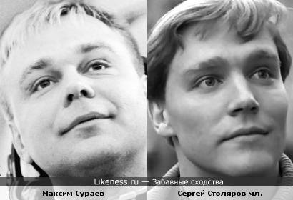 Максим Сураев и Сергей Столяров