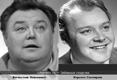 Актеры Вячеслав Невинный и Кирилл Столяров
