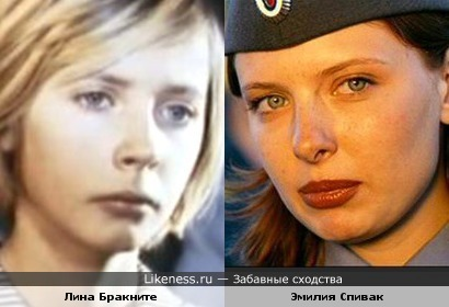 Актрисы Лина Бракните и Эмилия Спивак