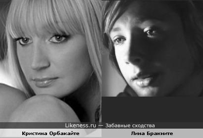 Кристина Орбакайте и Лина Бракните