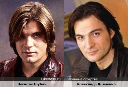 Николай Трубач и Александр Дьяченко