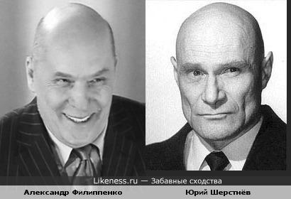 Актеры Александр Филиппенко и Юрий Шерстнёв