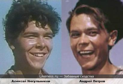 Актеры Алексей Никульников и Андрей Петров