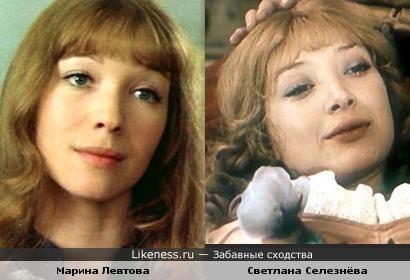 Актрисы Марина Левтова и Светлана Селезнёва