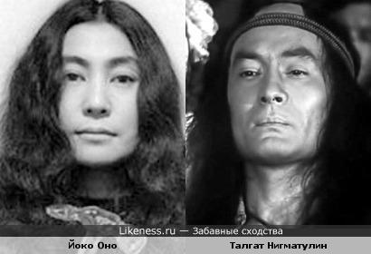 Йоко Оно и Талгат Нигматулин