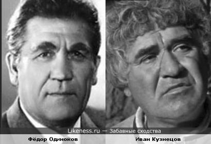 Актеры Фёдор Одиноков и Иван Кузнецов