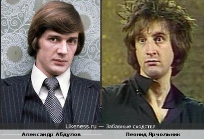 Актеры Александр Абдулов и Леонид Ярмольник