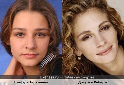 Актрисы Глафира Тарханова и Джулия Робертс