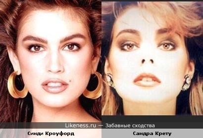 Ослепительные красавицы Синди Кроуфорд и Сандра Крету