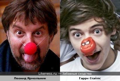 Леонид Ярмольник и Гарри Стайлс в клипе