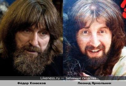 Фёдор Конюхов и Леонид Ярмольник