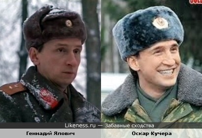 Геннадий Ялович и Оскар Кучера