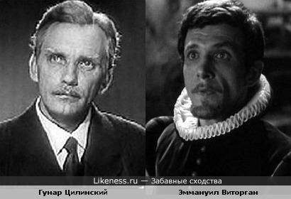Актеры Гунар Цилинский и Эммануил Виторган