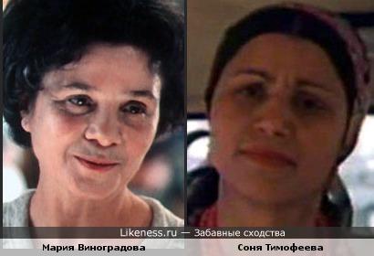 Актрисы Мария Виноградова и Соня Тимофеева