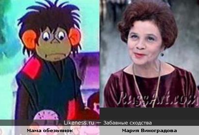 """Мария Виноградова похожа на маму из мультфильмов """"Обезьянки"""""""